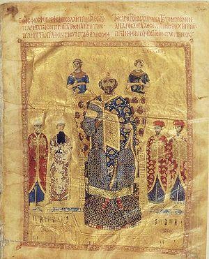 Battle of Kalavrye - Miniature of Emperor Nikephoros III Botaneiates among his senior court officials