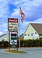 Nick's Gas N Go VT Rte 5 Lyndonville VT April 2019.jpg