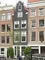 Nieuwe Herengracht 69.jpg