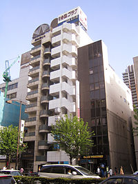 Nihonbungeisha Co., Ltd (2006.05).jpg