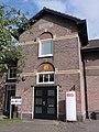Nijmegen Rijksmonument 522964 kantine Limoskazerne gevel boven entree.JPG