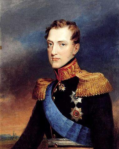 Портрет великого князя Николая Павловича (первая четверть XIX века)