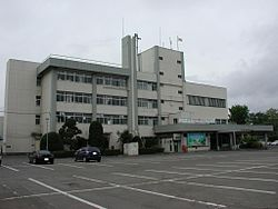 Ninohe City Hall