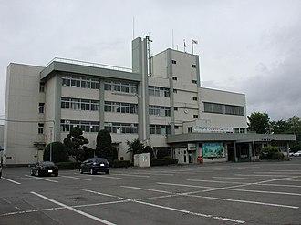 Ninohe, Iwate - Ninohe City Hall