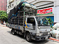 Nissan Cabstar Turbo 320 Full Loaded Waste 20150620.jpg