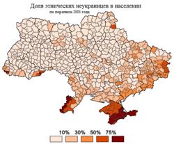 Nonukrainian2001 ru.PNG