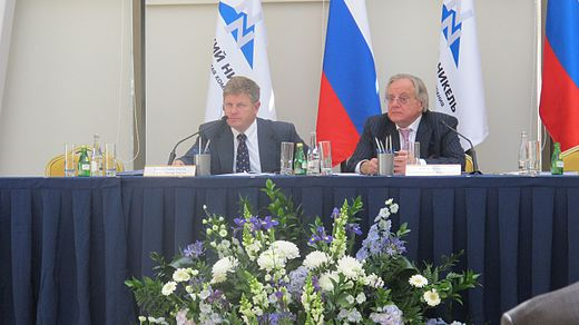 Norilsk Nickel's Annual General Meeting of Shareholders 2016-06-10 50.jpg