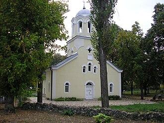 Novo Selo, Vidin Province - Image: Novo selo (Oblast Vidin) Sv. Nikola
