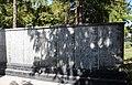 Novoukrayinka Monument of WW2 Warriors 02 Soborna (Lenina) Str. 70 (YDS 2637).jpg