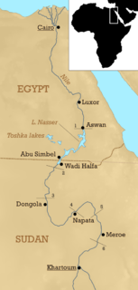 Cataracts of the Nile rapid
