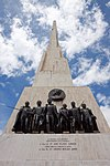 Obelisk Battle of Ayacucho1 MC.jpg