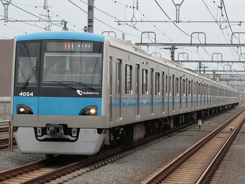 File:Odakyu 4000 Series.jpg