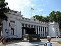 Odessa's city hall.jpg