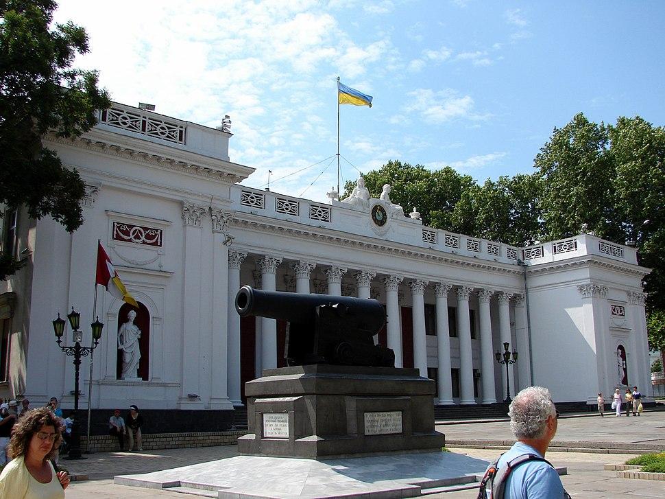 Odessa%27s city hall