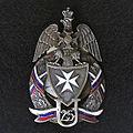 Odznaka 25puł.jpg