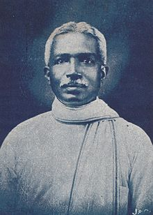 Official Photographic Portrait of C. W. W. Kannangara (1884-1969).jpg