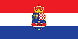 State of Slovenes, Croats and Serbs - Image: Official flag of the Triune Kingdom of Croatia 1848 1918