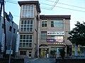Ogawa Town Chuo Kominkan.jpg