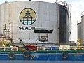 Oil Depot at Pasig River.jpg
