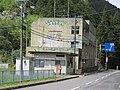 Old yokokura elementary school.jpg