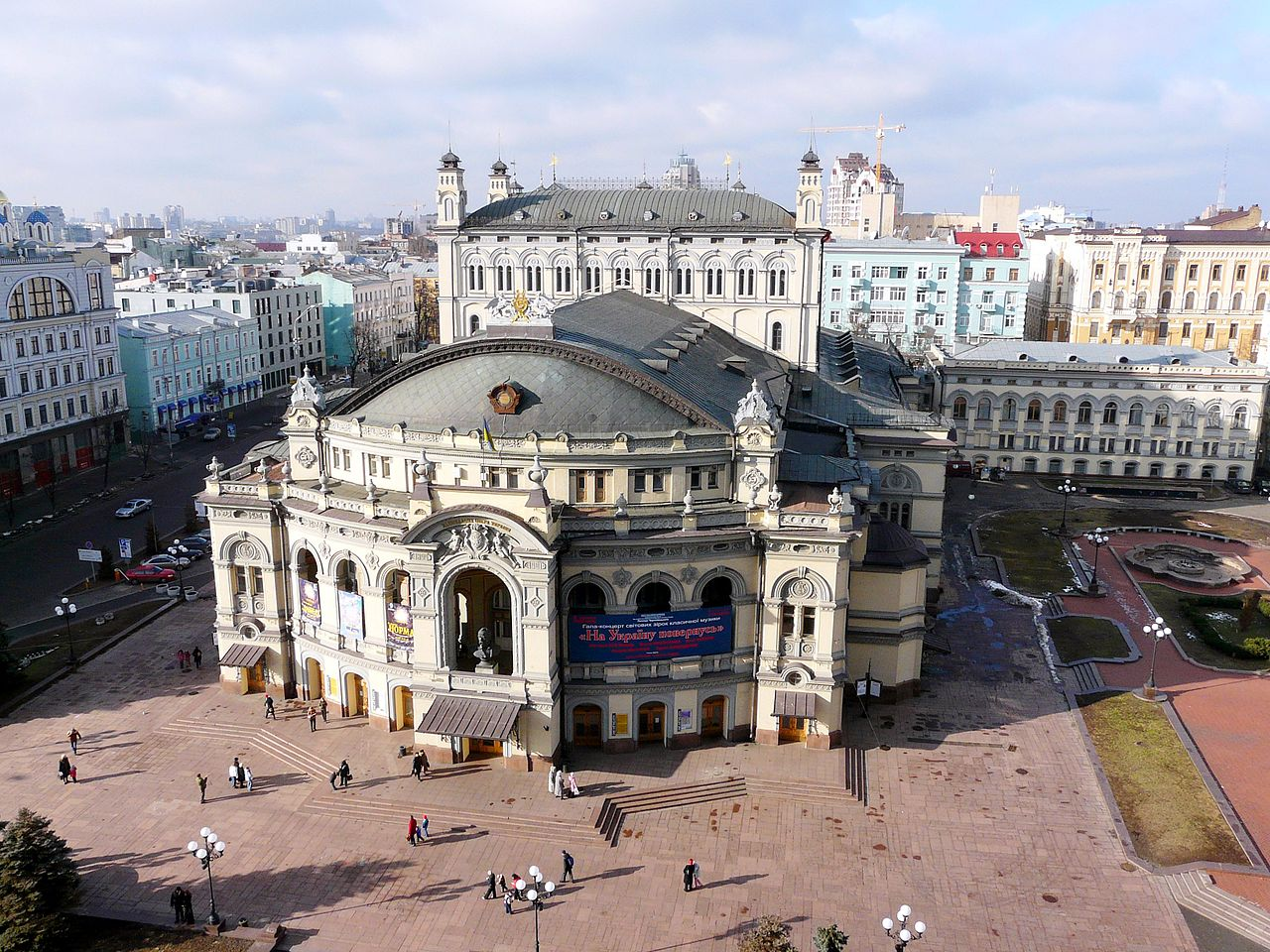 Ucrania mapa - Opera de Kyiv