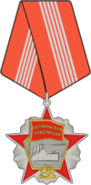 Order of the October Revolution (2).png