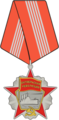 Order of the October Revolution (2).png