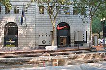 Public Service Building (Portland, Oregon) - Wikipedia