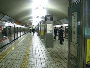 Yodoyabashi Station - Subway platform