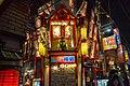 Osaka Building With Bright Lights And Billiken (254929993).jpeg
