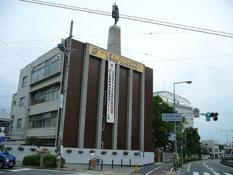 File:Osaka International Takii HS.jpg