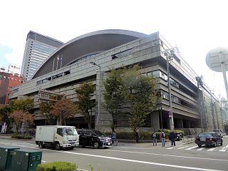 Osaka Prefectural Gymnasium Indoor sporting arena in Japan
