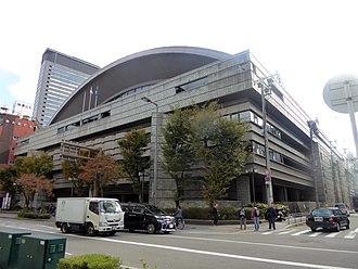 Osaka Prefectural Gymnasium - Image: Osaka Prefectural Gymnasium