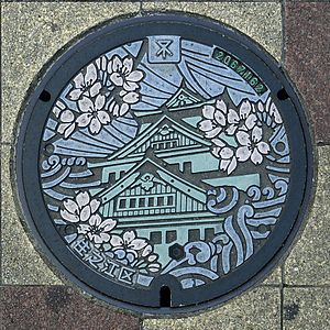 Manhole cover - Painted manhole cover in Osaka, Japan.