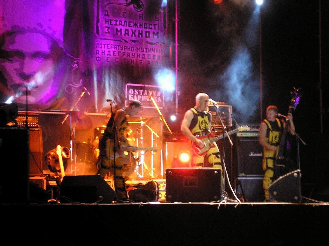 Махнофест-2006