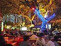 Outdoor seating at Bar Street Zhuhai.jpg