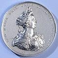 Overlijden van Maria II van Engeland, NG-VG-1-1667.jpg