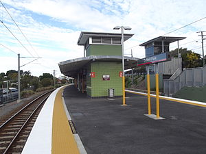 Oxford Park Railway Station, Queensland, Aug 2012.JPG