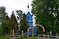 Ozero Kivertsivskyi Volynska-Church of the Protection of the Theotokos-north-west view-2.jpg
