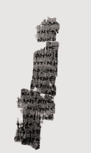 Theognis of Megara - Image: P.Berol.21220 Theognis