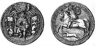 Equestrian seal - Great Seal of Charles I of England (1627)