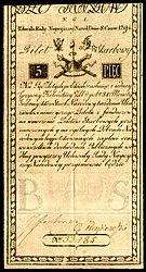 POL-A1a-Bilet Skarbowy-5 Zlotych (1794 First Issue).jpg