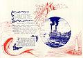 Pacific (steamboat 1857) 02.jpg