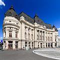 Palatul Fundaţiei Regale Carol I - 4.jpg