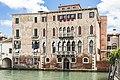 Palazzo Pesaro Papafava (Venice).jpg