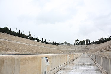 Panathinaiko Stadium in the rain 5.jpg