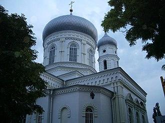 Pavlohrad - Image: Pavlograd Golubitskih Church