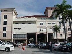 Penang General Hospital (2011).jpg