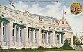 Pergolas of the Manufactures Building, Alaska-Yukon-Pacific-Exposition, Seattle, Washington, 1908 (AYP 897).jpg