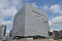 Perot Museum of Nature and Science 03.jpg